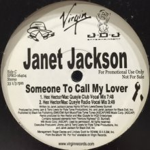 他の写真2: Janet Jackson - Someone To Call My Lover (12''×2)