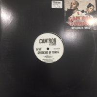 Cam'Ron, Vado - Speaking In Tungs (b/w Polo) (12'')