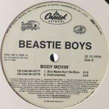 他の写真1: Beastie Boys - Body Movin' (Kut Masta Kurt Re-Mix) (12'')