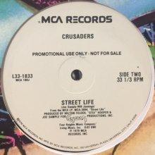 他の写真1: Crusaders - Street Life (12'')