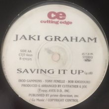 他の写真1: Jaki Graham - Heaven (b/w Saving It Up) (12'')
