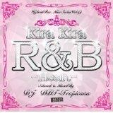 DJ DDT-Tropicana - Kira Kira R&B -Heart- (Mix CD)