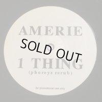 Amerie - 1 Thing (Dancehall Remix) (12'')