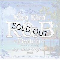 DJ DDT-Tropicana - Kira Kira R&B -Beach- (Mix CD)