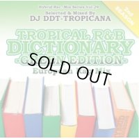 DJ DDT-TROPICANA - Tropical R&B Dictionary -Green- -European Rap Mix- (Mix CD)