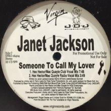 他の写真2: Janet Jackson - Someone To Call My Lover (12''×2)