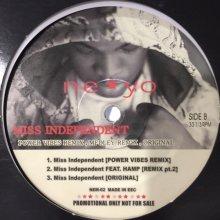 他の写真1: Ne-Yo - Miss Independent (Power Vibes Remix) (12'')