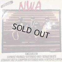 N.W.A - Express Yourself (b/w Straight Outta Compton) (12'')