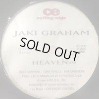Jaki Graham - Heaven (b/w Saving It Up) (12'')