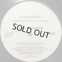 Bobby Brown - Rock Wit'cha (Nu Mix) (12'')