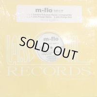 m-flo - Come Again (12'')
