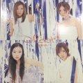 Max - 銀河の誓い (b/w Sunny Holiday) (12'')