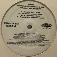 Jade - Keep On Risin' (a/w Doug E. Fresh Superstition) (12'')