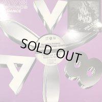 Coldplay feat. Fatman Scoop - Viva La Vidas (Disco Fries Remix) (12'')