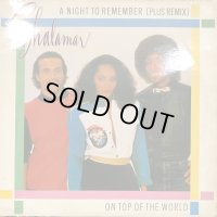 Shalamar - A Night To Remember (12'')