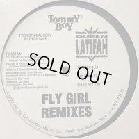 Queen Latifah - Fly Girl (Piano Mix & Sax Mix) (12'')